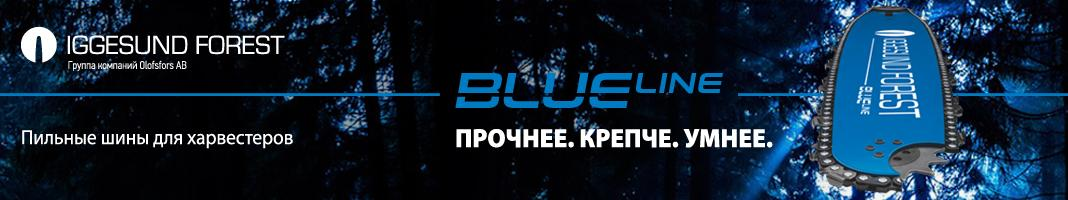 Пильные шины IGGESUND FOREST Blue Line