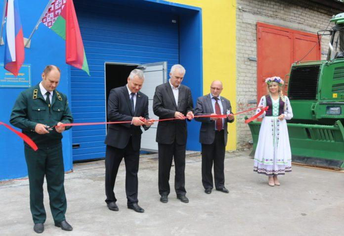 Амкодор открыл сервисный центр в Томске