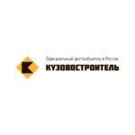 Группа компаний «Кузовостроитель»