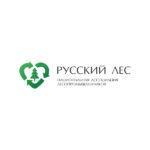 Национальная ассоциация лесопромышленников «Русский лес»