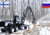 Компания «Вертикаль» - новый дилер Logset Oy в России